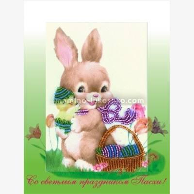 Набор для вышивки бисером открытка Зайчик