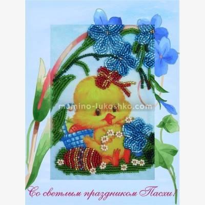 Набор для вышивки бисером открытка Цыпленок