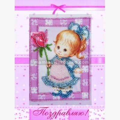 Набор для вышивки бисером открытка Девочка с розой