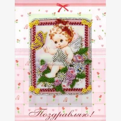Набор для вышивки бисером открытка Ангелочек и бабочка