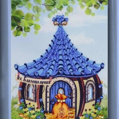 фото: картина для вышивки бисером Домик благополучия