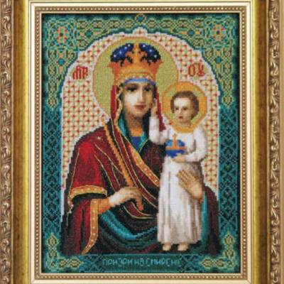 Набор для вышивки крестом Икона Образ Пресвятой Богородицы Призри на смирение