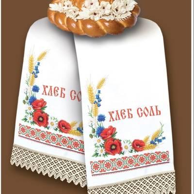 Набор для вышивки бисером Хлебосольный рушник