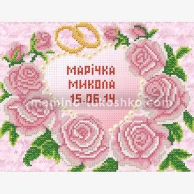 Схема для вышивки бисером МКП-4-001 Свадебная метрика