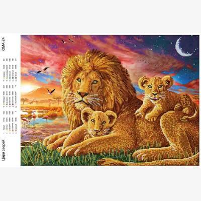 Схема для вышивки бисером Цари зверей