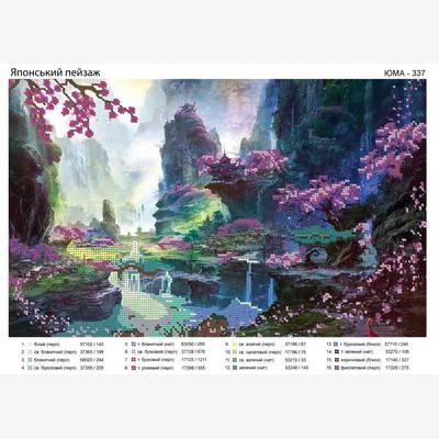 Схема для вышивки бисером Японский пейзаж