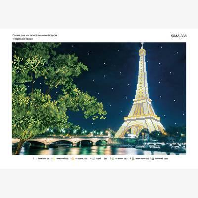 Схема для вышивки бисером Вечерний Париж