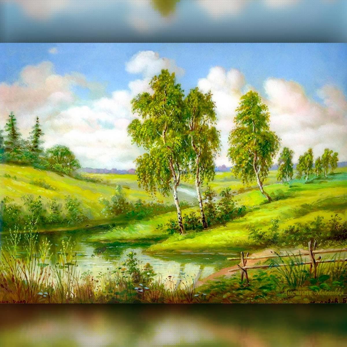Русская природа картинки нарисовать
