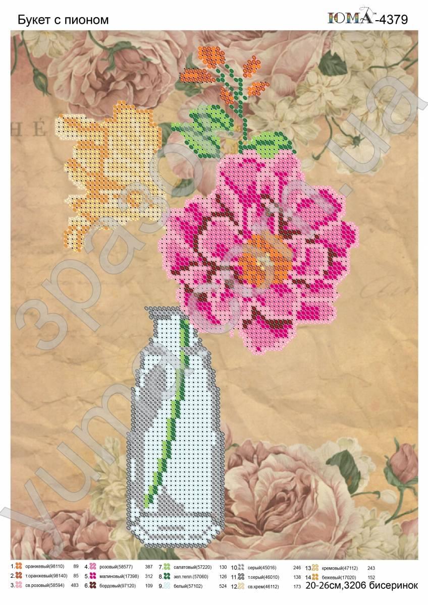 32b8ae6106411c Купить схему для вышивки бисером Букет с пионом ЮМА4379 | Интернет ...