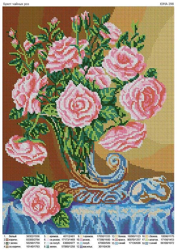 56c93d5678f960 Купить схему для вышивки бисером Букет чайных роз ЮМА 398 | Интернет ...