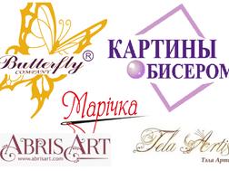 Вышивка бисером: обзор брендов
