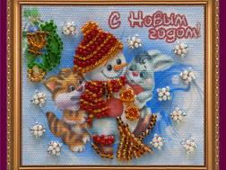 фото: магнит для вышивки бисером Абрис Арт, С Новым годом
