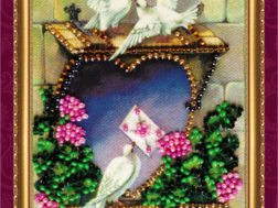 фото: открытка для вышивки бисером Абрис Арт С любовью