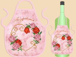 фото фартука на бутылку для вышивки бисером Поздравляем