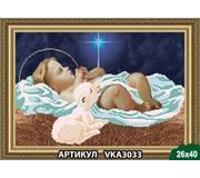 Схема для вышивки бисером Рождество Иисуса