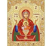 Схема для вышивки бисером Икона Божией Матери ''Неупиваемая Чаша''