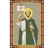 Набор для вышивки бисером Св. Равноап. Царь Константин