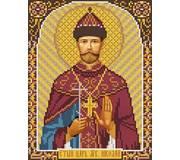 Набор для вышивки бисером Св. Мч. Царь Николай