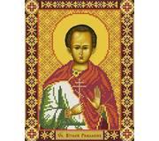 Набор для вышивки бисером Св. Мч. Виталий Римлянин