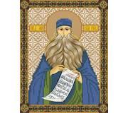Набор для вышивки бисером Св. Прп. Максим Грек