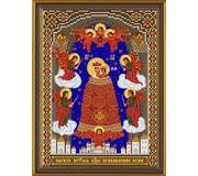 Набор для вышивки бисером Богородица «Прибавление ума»