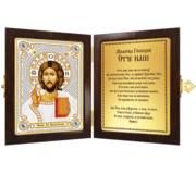 Набор с рамкой-складнем для вышивки бисером Христос Спаситель
