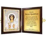 Набор с рамкой-складнем для вышивки бисером Ангел Хранитель