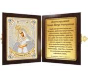 Набор с рамкой-складнем для вышивки бисером Богородица Остробрамская