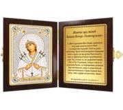 Набор с рамкой-складнем для вышивки бисером Богородица «Семистрельная»