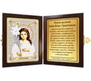Набор с рамкой-складнем для вышивки бисером Богородица «Трилетствующая»