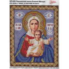 Икона Божией Матери Азм есмь с вами и никтоже на вы (Леушинская).