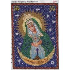 Икона Божией Матери Остробрамская (Виленская)