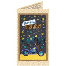 Набор для вышивки бисером открытка В добрый путь