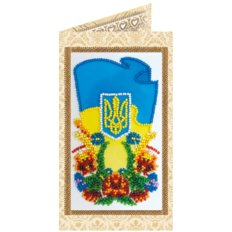 Набор для вышивки бисером открытка Украина