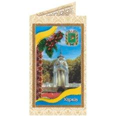 Набор для вышивки бисером открытка Харьков