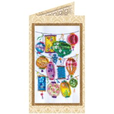 Набор для вышивки бисером открытка Фонарики желаний