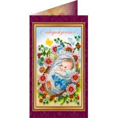 Набор для вышивки бисером открытка С новорожденным