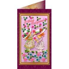 Набор для вышивки бисером открытка С Днем Рождения-2