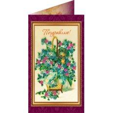 Набор для вышивки бисером открытка Поздравляю-2