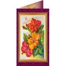 Набор для вышивки бисером открытка 8 Марта-7