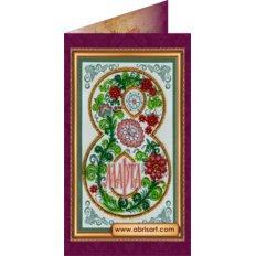 Набор для вышивки бисером открытка 8 Марта-8