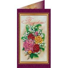 Набор для вышивки бисером открытка Поздравляю-11