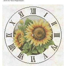 фото: часы, вышитые бисером, Часы Подсолнухи