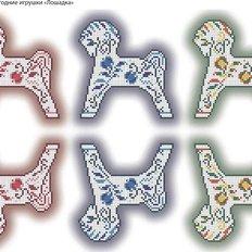 фото: схема для вышивки бисером, Новогодние игрушки Лошадка