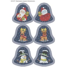 фото: схема для вышивки бисером Новогодние игрушки Колокольчик