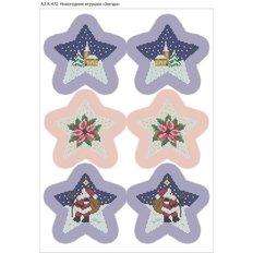 фото: схема для вышивки бисером Новогодние игрушки Звезда