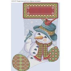 фото: картина, вышитая бисером, Рождественский носок Друзья снеговика