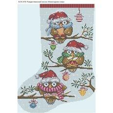 фото: картина, вышитая бисером, Рождественский носок Новогодние совы