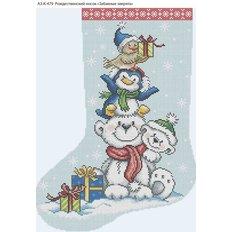 фото: картина, вышитая бисером, Рождественский носок Забавные зверята