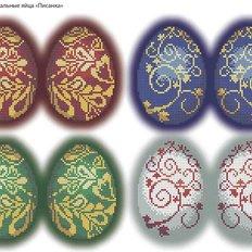 фото: картина, вышитая бисером, Пасхальные яйца Писанка